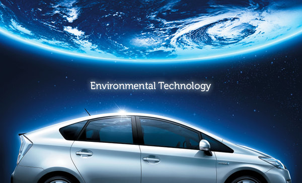 Toyota Prius – Vehicular Self-Expression