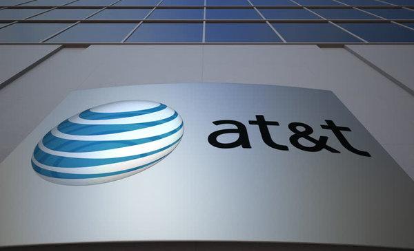 AT&T's Branding Gamble