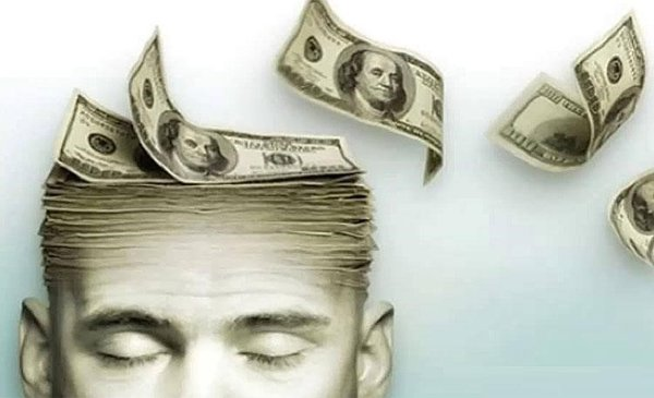 Marketing And The Psychology Of Savings