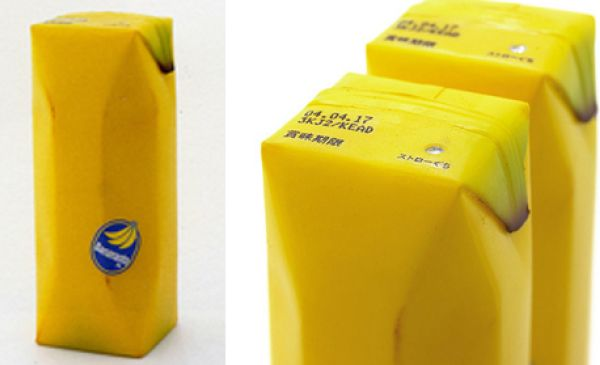 Effective Product Packaging Strategy