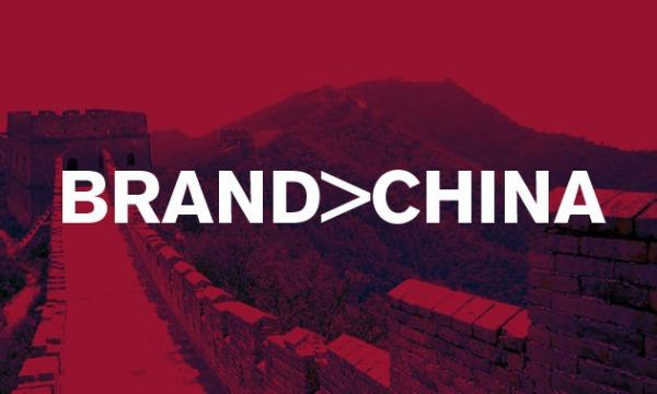 Branding and China | Branding Strategy Insider