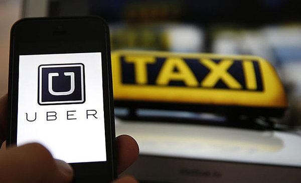 Uber's New Identity Exposes Brand Weakness