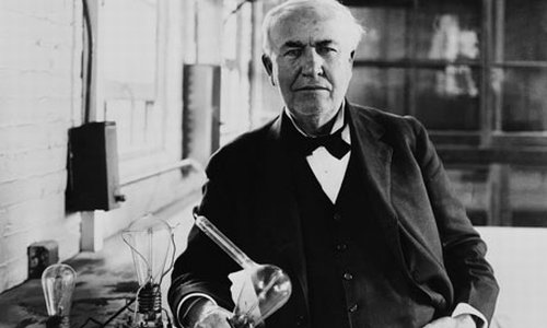 Thomas Edison Innovation Branding